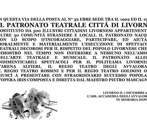 5. LAPIDE PATRONATO TEATRALE CITTA' DI LIVORNO